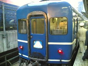 20060512
